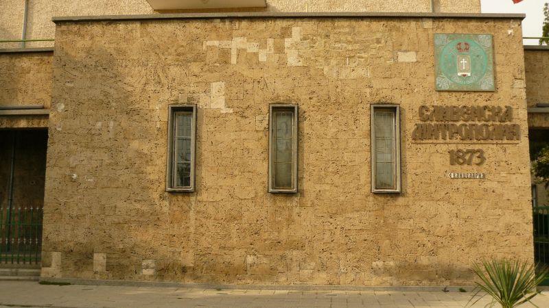 P1120123 Всемирното Православие - Сливенска Епархия