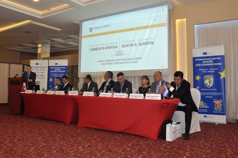 A large economic forum discussed business cooperation between Sliven, Bydgoszcz and Nis
