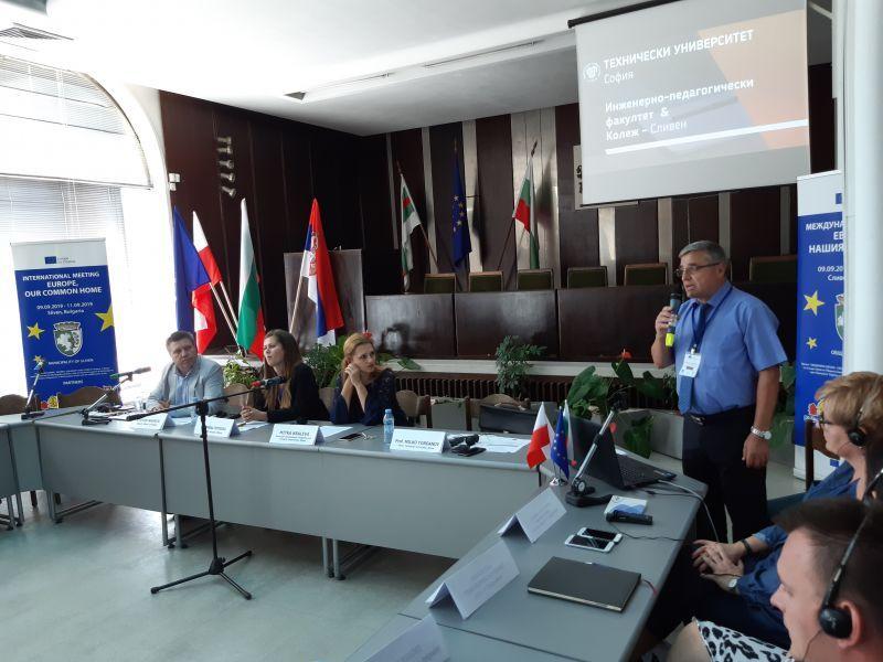 Възможностите за младите хора в Сливен, Бидгошч и Ниш бяха представени на международна среща