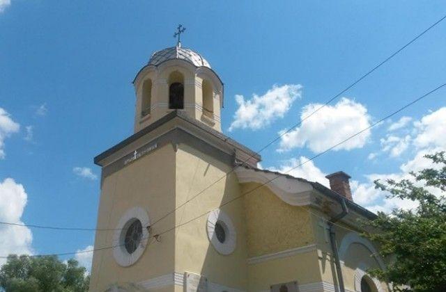 Selo Byala - cyrkva Sveti Duh