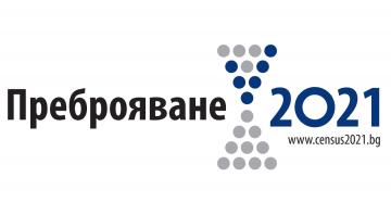 Prebroqvane_2021