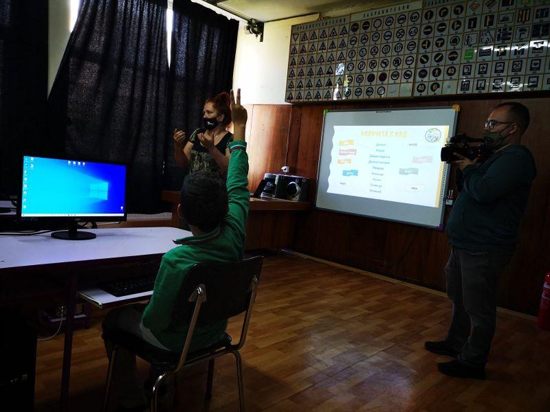 иновативно образование - форум 2