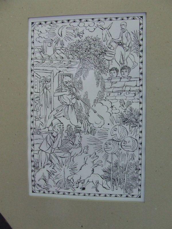 Една от илюстрациите на Газдов