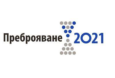 преброяване - лого
