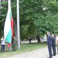 тържествено издигане на националния флаг