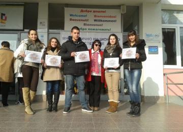 Участие в Национален кръг на многоезично състезание