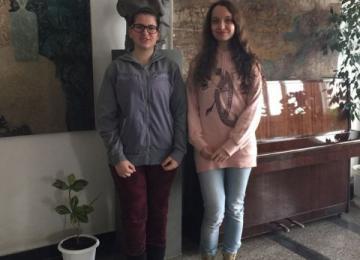 Славяна и Тянка
