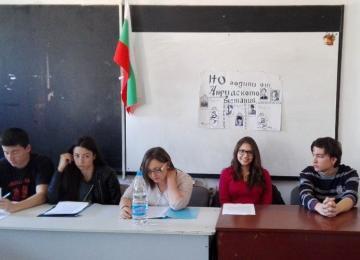 Участниците в дискусията