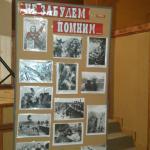 71 години Ден победа над фашизма