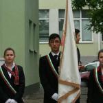 знамена група