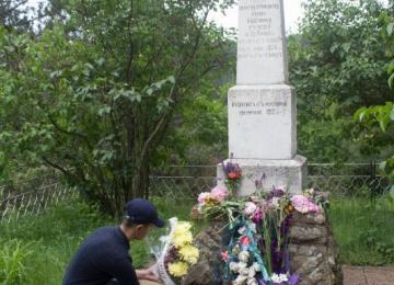 В почит на Казака