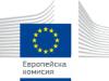 ек-лого