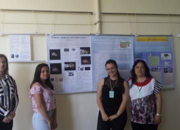 Участниците в Конференцията
