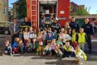 На посещение в пожарна служба