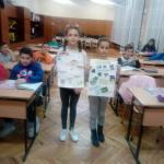 Снимка 5