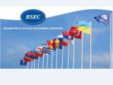 Организацията за черноморско икономическо сътрудничество (ЧИС)