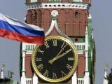 Руското министерство на външните работи