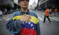 Европейският парламент призна Хуан Гуайдо като легитимен временен президент на Венецуела ©EP/AP Images/Ariana Cubillos