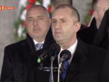 Президентът Румен Радев и Бойко Борисов