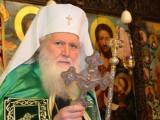 Българският патриарх