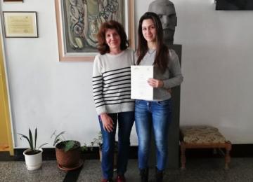Ученичка от 10 Г клас е поканена на интервю в Немското посолство в София
