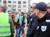 Протест и в София