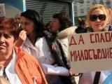 Медицинските сестри решиха -  от утре излизат на ежедневни протести