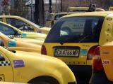 Таксита