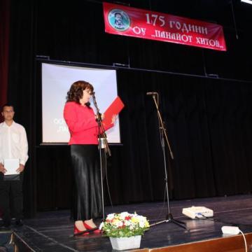 Петя Танева
