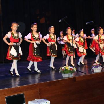 Детски фолклорен ансамбъл Българче