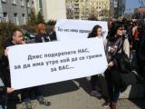 Медицински сестри излязоха на протест в София и в други градове
