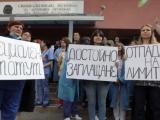 """Лекари и медицински сестри, специализанти, подкрепени от родители протестират пред специализираната болница за активно лечение на детски болести """"Проф. Иван Митев""""."""