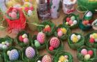 Великденски базар