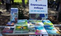 Европа Директно Сливен участва с информационен щанд на ХIV Фолклорен събор Кермен 2019