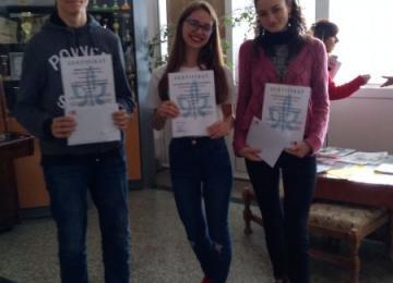 Наградените ученици