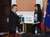 Ваучер за безплатен интернет в Сливен