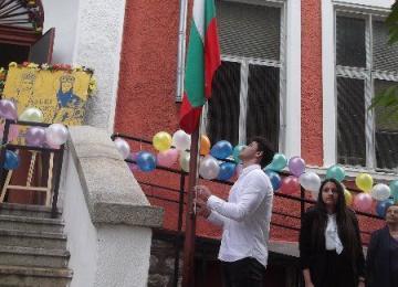 Вдигането на българския трикольор