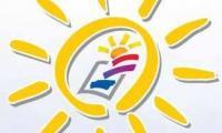 Национален фестивал на детската книга /Сливен