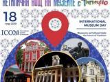 Европейската нощ на музеите