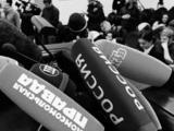 В Украйна има ли  свобода на словото и демокрация?