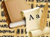 Ден на българската просвета и култура и славянска писменост