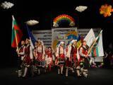 """Приключи Международният детски фолклорен танцов фестивал ,,Приятелство без граници"""""""
