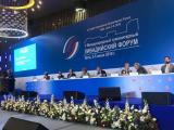 V Ливадийски форум в Крим