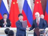 """Китайският телекомуникационен гигант """"Хуавей"""" подписа споразумение с руската компания MTS за разработване на 5G технология в Русия"""