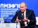 Президентът на РФ Владимир Путин по време на Международния Икономически форум в Санкт Петербу