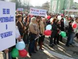 Протести на медицинските специалисти