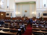 Народно събрание