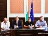 Пресконференция  организаторите в Общината