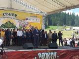 Президентът Румен Радев при откриването на Събора на народното творчество и животновъдство на Роженските поляни