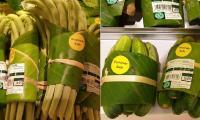 Бананови листа вместо пластмасови опаковки